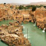 İran - Shustar Tarihi Kent